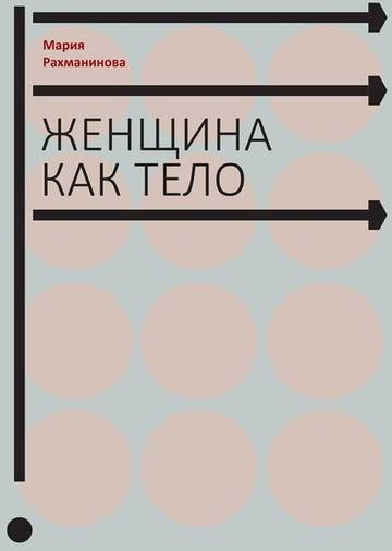 http://s1.uploads.ru/t/JrVYW.jpg