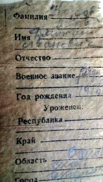http://s1.uploads.ru/t/JrjcQ.jpg
