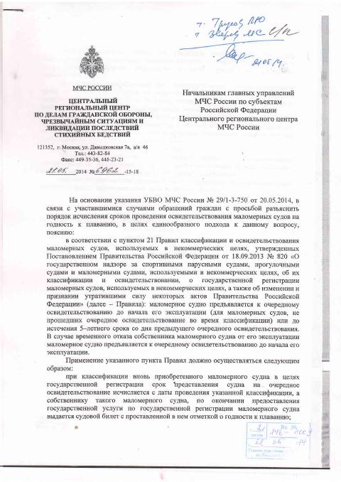 http://s1.uploads.ru/t/JyFq6.png