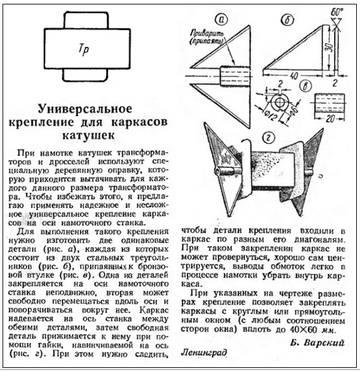 http://s1.uploads.ru/t/JyKgR.jpg