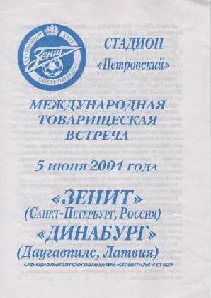 http://s1.uploads.ru/t/K28Mt.jpg