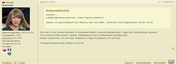 http://s1.uploads.ru/t/K5nO1.png