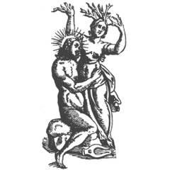 ГЕЛИЙ ВСЕВИДЯЩИЙ – АПОЛЛОН ЛУЧЕЗАРНЫЙ