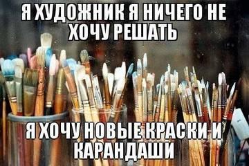 http://s1.uploads.ru/t/K9o8c.jpg