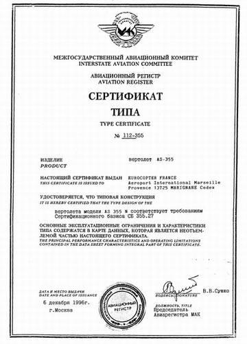 http://s1.uploads.ru/t/KAkvJ.jpg