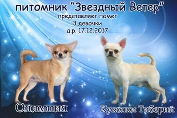 http://s1.uploads.ru/t/KCZnR.jpg