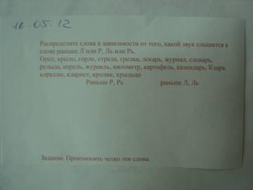 http://s1.uploads.ru/t/KD2km.jpg