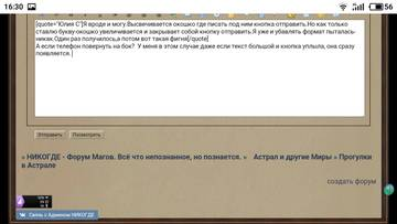 http://s1.uploads.ru/t/KG6CI.jpg