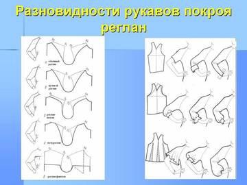 http://s1.uploads.ru/t/KI9ht.jpg
