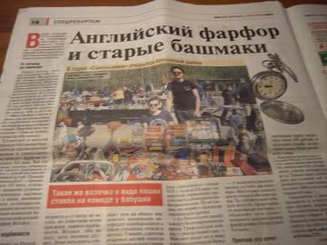 http://s1.uploads.ru/t/KM9eu.jpg