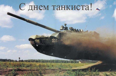 http://s1.uploads.ru/t/KMPLh.jpg