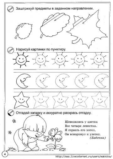 http://s1.uploads.ru/t/KR9oX.jpg