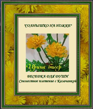 http://s1.uploads.ru/t/KjPGB.png