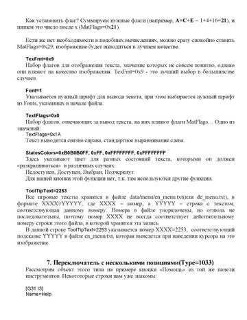 http://s1.uploads.ru/t/KuAcP.jpg