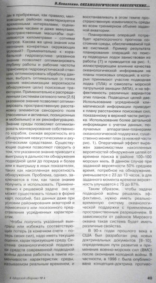 http://s1.uploads.ru/t/KuNbm.jpg