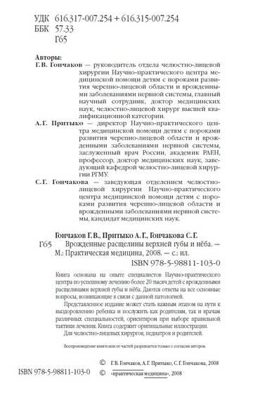 http://s1.uploads.ru/t/KwDgm.jpg