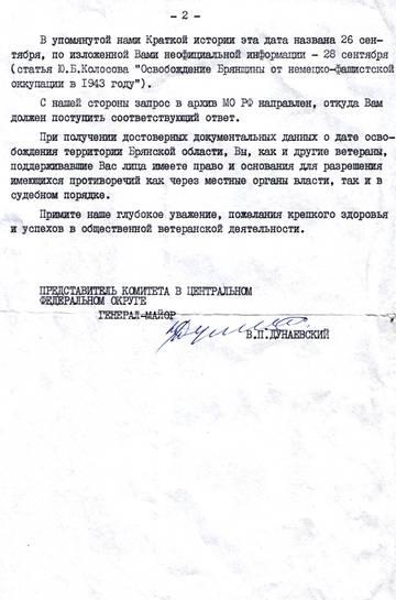 http://s1.uploads.ru/t/Kz4d2.jpg