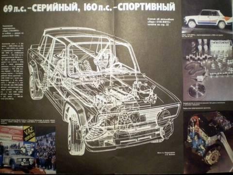 http://s1.uploads.ru/t/KzEpu.jpg