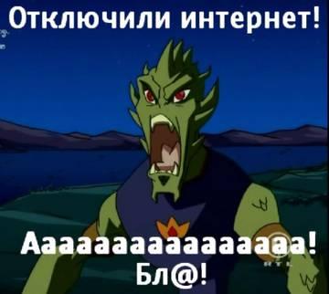 http://s1.uploads.ru/t/L7YPo.jpg