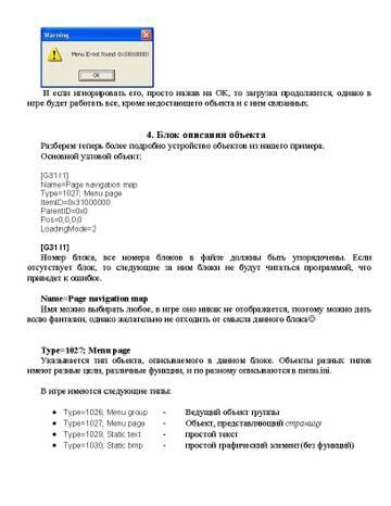 http://s1.uploads.ru/t/L82cK.jpg