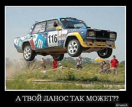 http://s1.uploads.ru/t/LAlP0.jpg