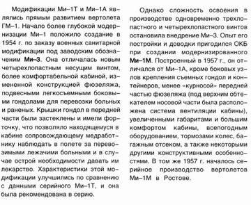 http://s1.uploads.ru/t/LEzfD.jpg