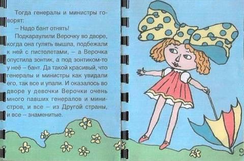 http://s1.uploads.ru/t/LHZ1m.jpg