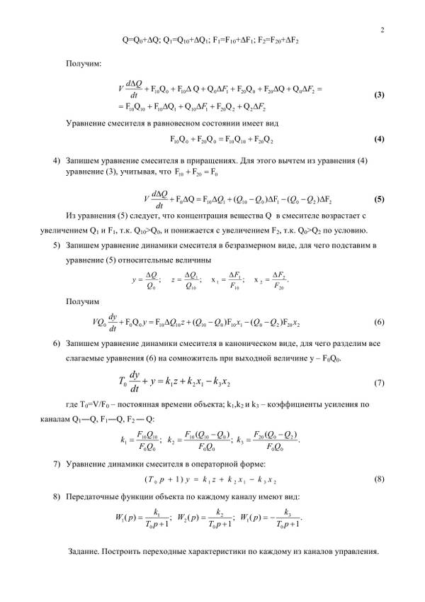 http://s1.uploads.ru/t/LHzM9.jpg