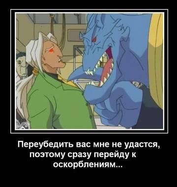http://s1.uploads.ru/t/LJrfF.jpg