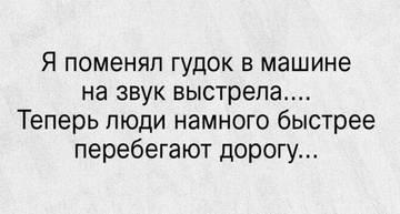 http://s1.uploads.ru/t/LPHy8.jpg