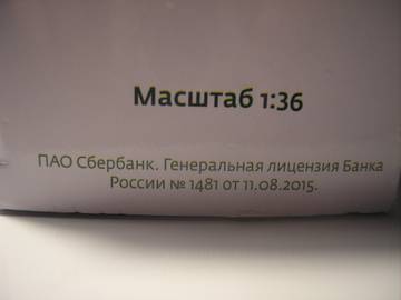 http://s1.uploads.ru/t/LTg52.jpg