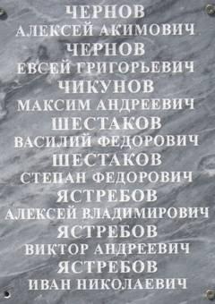 http://s1.uploads.ru/t/LVDOK.jpg