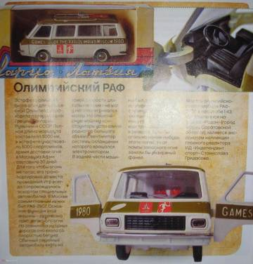 http://s1.uploads.ru/t/LWP7M.jpg
