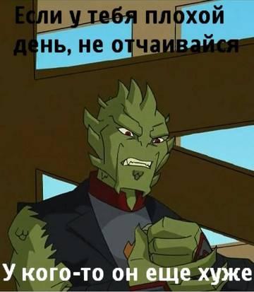 http://s1.uploads.ru/t/LarOz.jpg