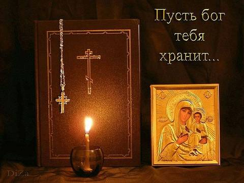 http://s1.uploads.ru/t/Ld9Em.jpg