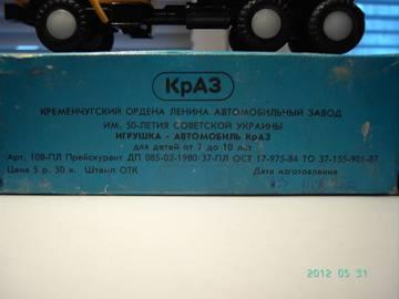 http://s1.uploads.ru/t/LdZ7a.jpg