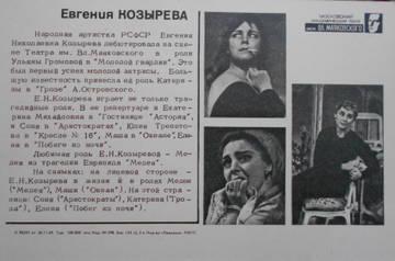 http://s1.uploads.ru/t/Leyjv.jpg