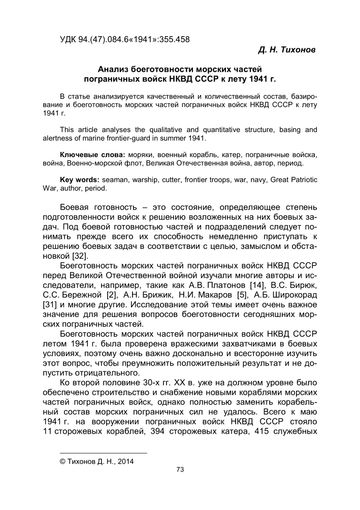 http://s1.uploads.ru/t/LeywB.png
