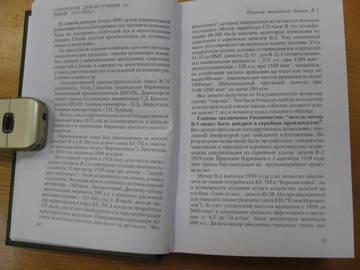 http://s1.uploads.ru/t/LiQ8q.jpg