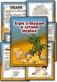 http://s1.uploads.ru/t/LnUoP.jpg