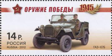 http://s1.uploads.ru/t/LtvYG.jpg