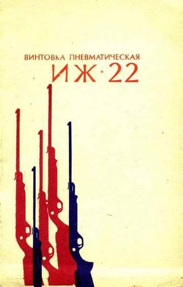 http://s1.uploads.ru/t/LzbkK.jpg