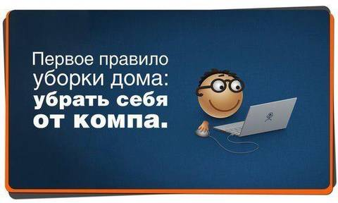 http://s1.uploads.ru/t/M3ENp.jpg