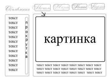 http://s1.uploads.ru/t/M57tU.jpg