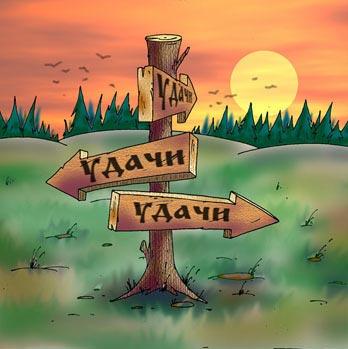 http://s1.uploads.ru/t/M8kht.jpg