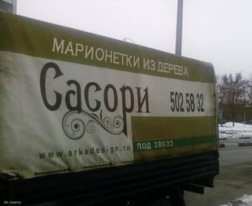 http://s1.uploads.ru/t/MA4m6.jpg