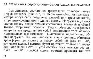http://s1.uploads.ru/t/MAOja.jpg