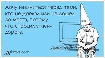 http://s1.uploads.ru/t/MCXJ5.jpg