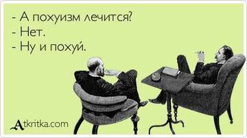 http://s1.uploads.ru/t/MFLn8.jpg