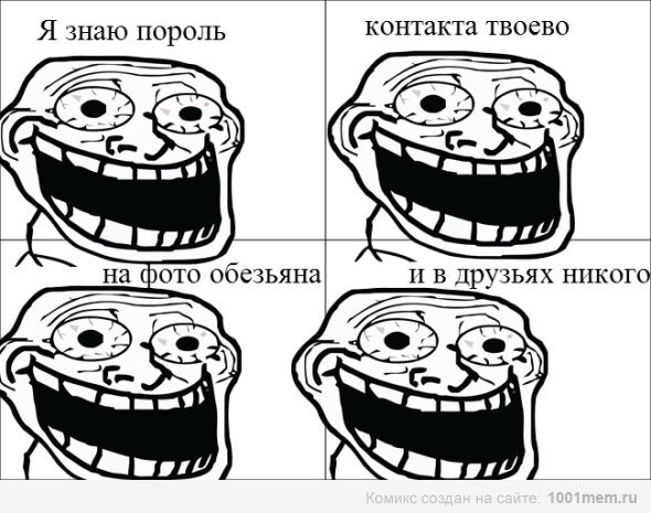 http://s1.uploads.ru/t/MXiOy.jpg